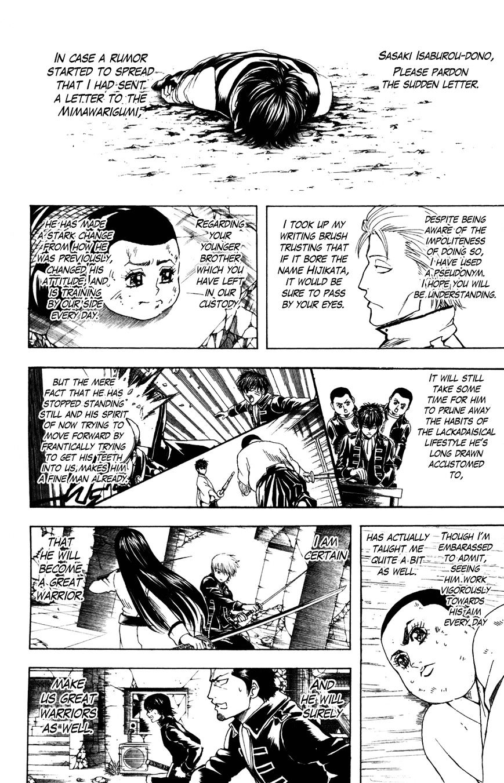 Gintama Chapter 368  Online Free Manga Read Image 14