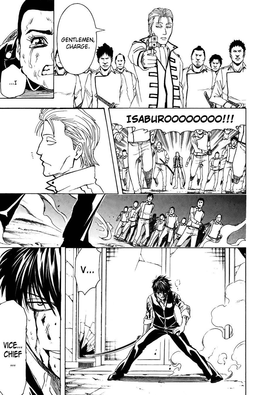 Gintama Chapter 368  Online Free Manga Read Image 17