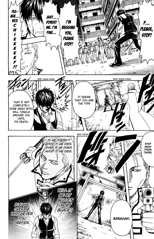 Gintama Chapter 368  Online Free Manga Read Image 18