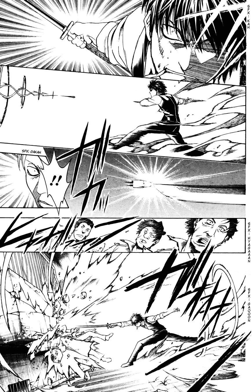 Gintama Chapter 368  Online Free Manga Read Image 19