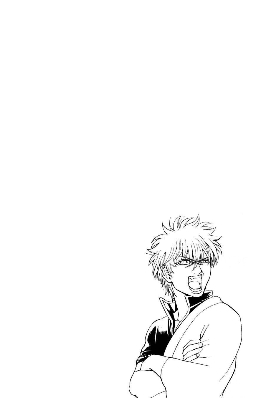Gintama Chapter 368  Online Free Manga Read Image 20