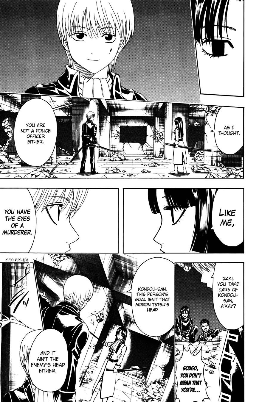 Gintama Chapter 368  Online Free Manga Read Image 5