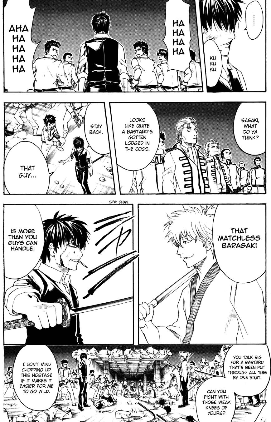 Gintama Chapter 369  Online Free Manga Read Image 10