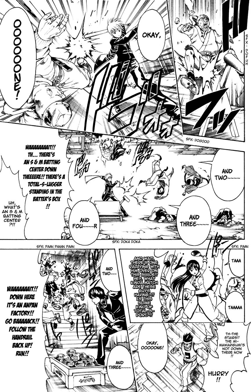 Gintama Chapter 369  Online Free Manga Read Image 17