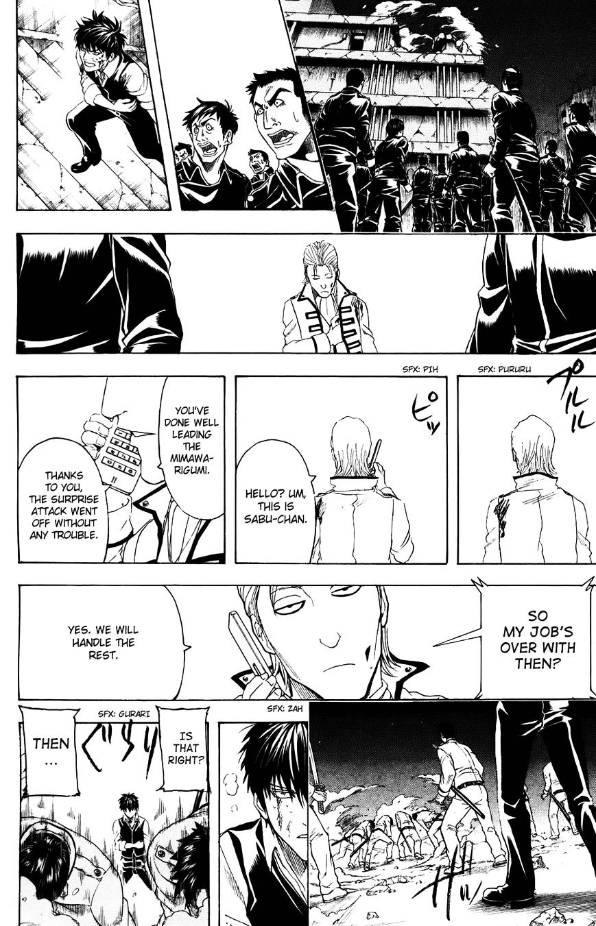 Gintama Chapter 369  Online Free Manga Read Image 6
