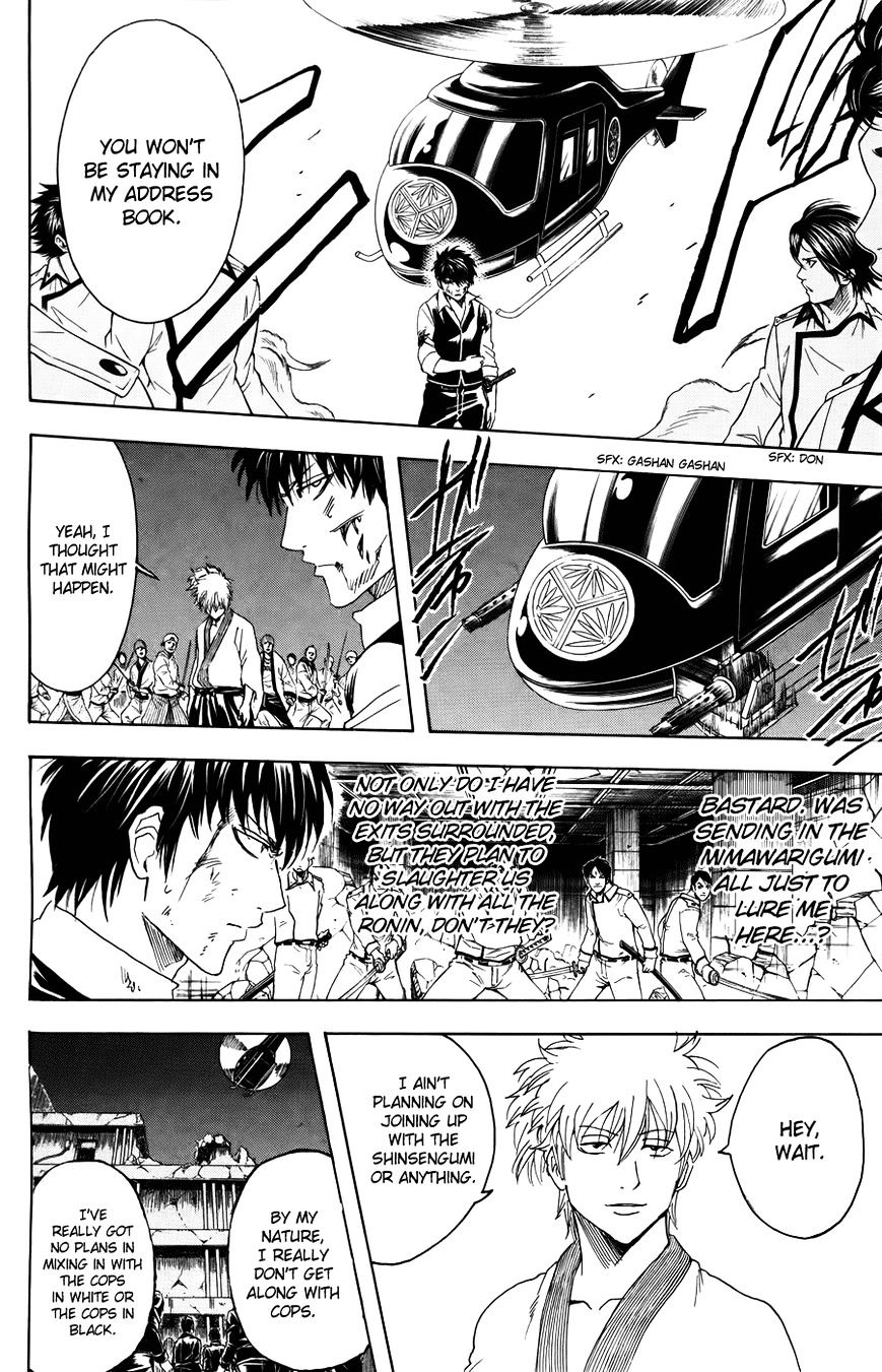 Gintama Chapter 369  Online Free Manga Read Image 8