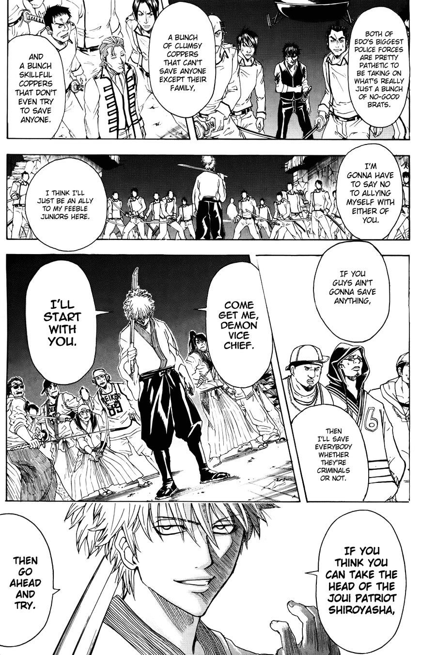 Gintama Chapter 369  Online Free Manga Read Image 9