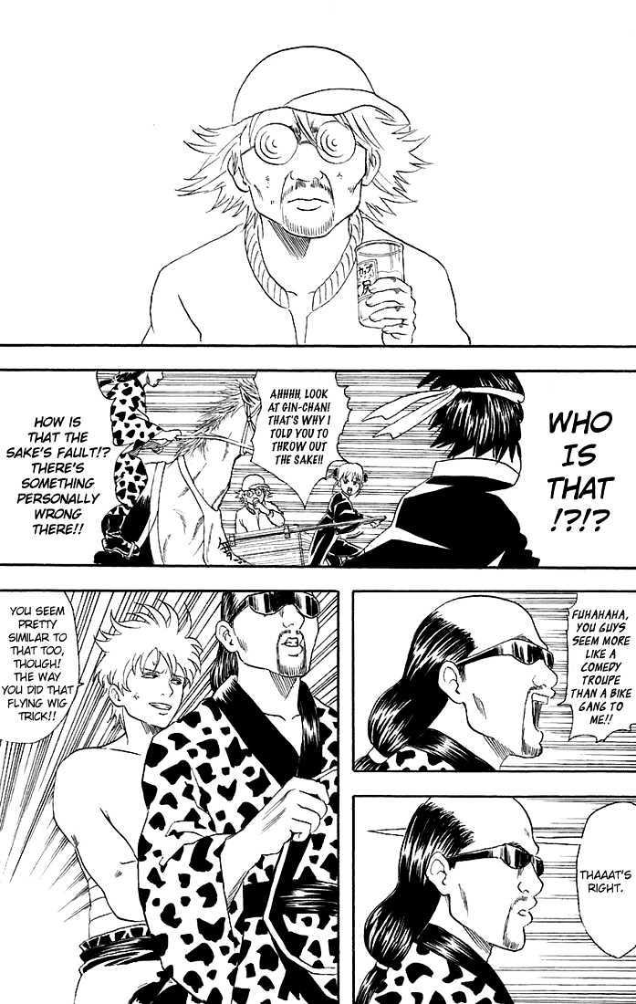 Gintama Chapter 37  Online Free Manga Read Image 15