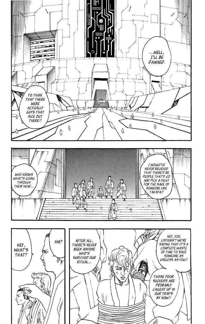 Gintama Chapter 37  Online Free Manga Read Image 17