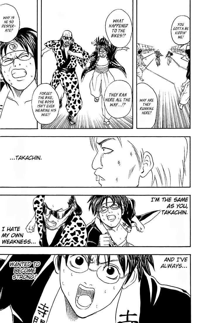 Gintama Chapter 37  Online Free Manga Read Image 18