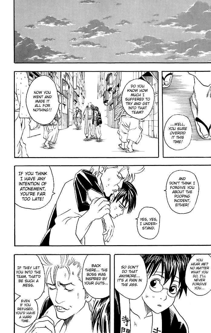 Gintama Chapter 37  Online Free Manga Read Image 19