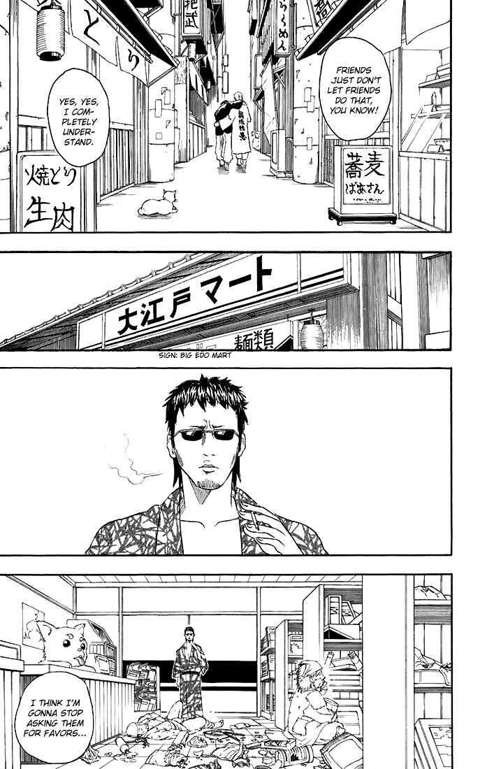 Gintama Chapter 37  Online Free Manga Read Image 20