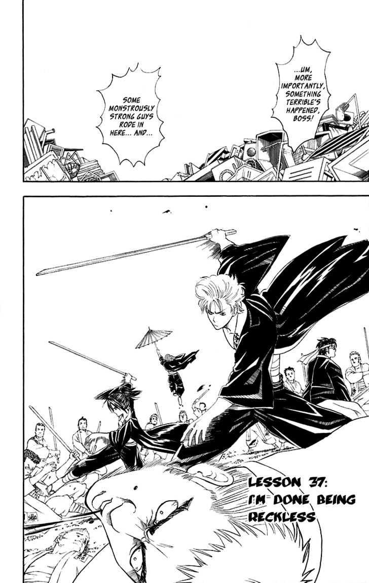 Gintama Chapter 37  Online Free Manga Read Image 3