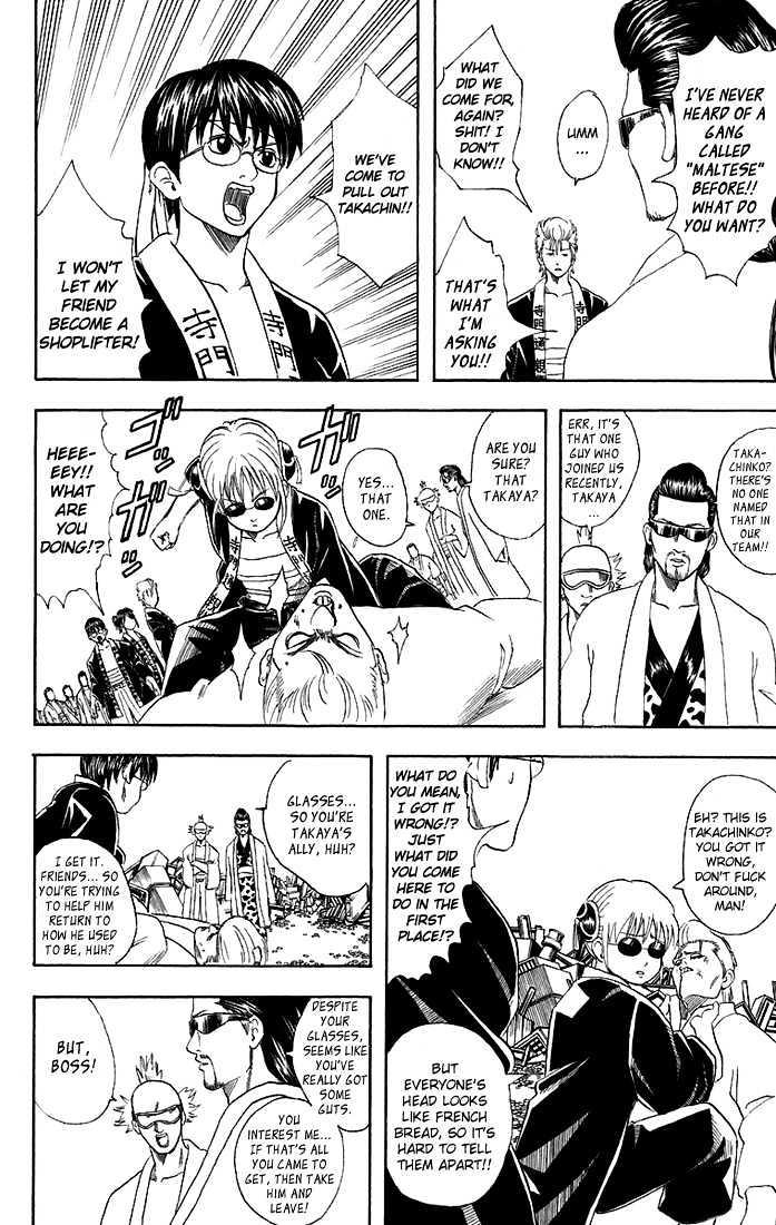 Gintama Chapter 37  Online Free Manga Read Image 5