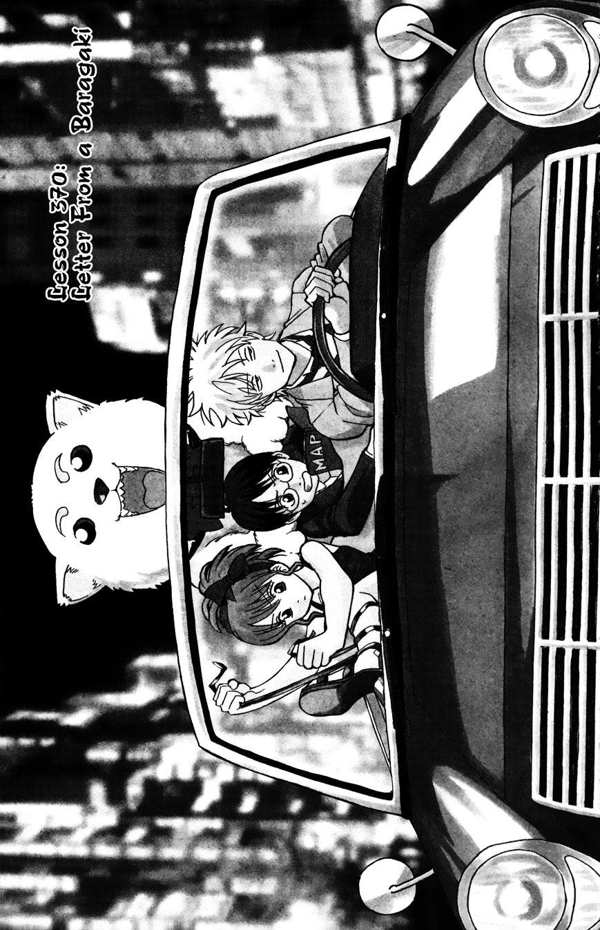 Gintama Chapter 370  Online Free Manga Read Image 1