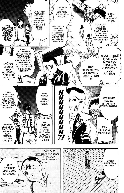 Gintama Chapter 370  Online Free Manga Read Image 11
