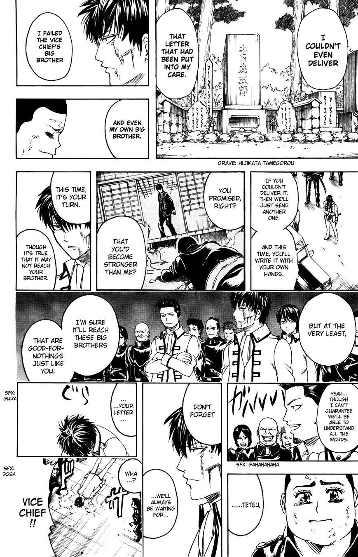 Gintama Chapter 370  Online Free Manga Read Image 12