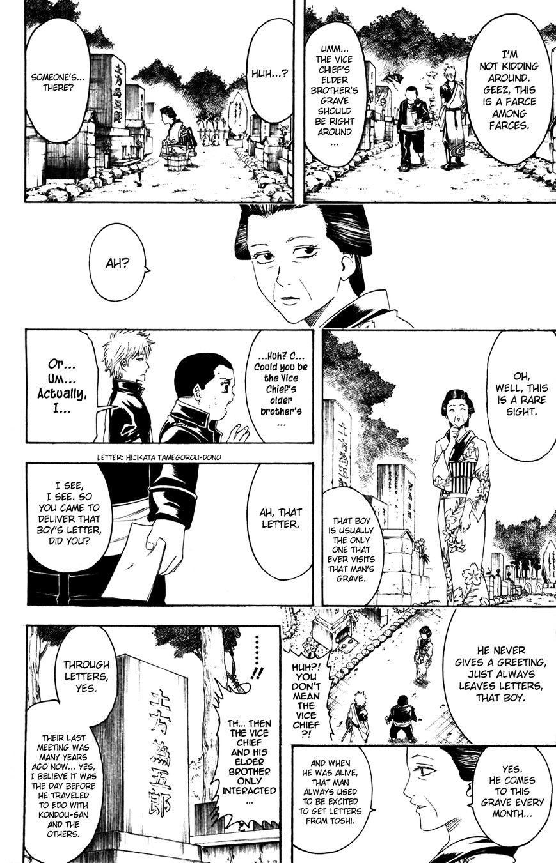 Gintama Chapter 370  Online Free Manga Read Image 16