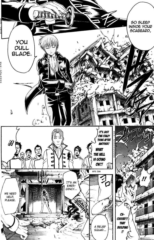 Gintama Chapter 370  Online Free Manga Read Image 6
