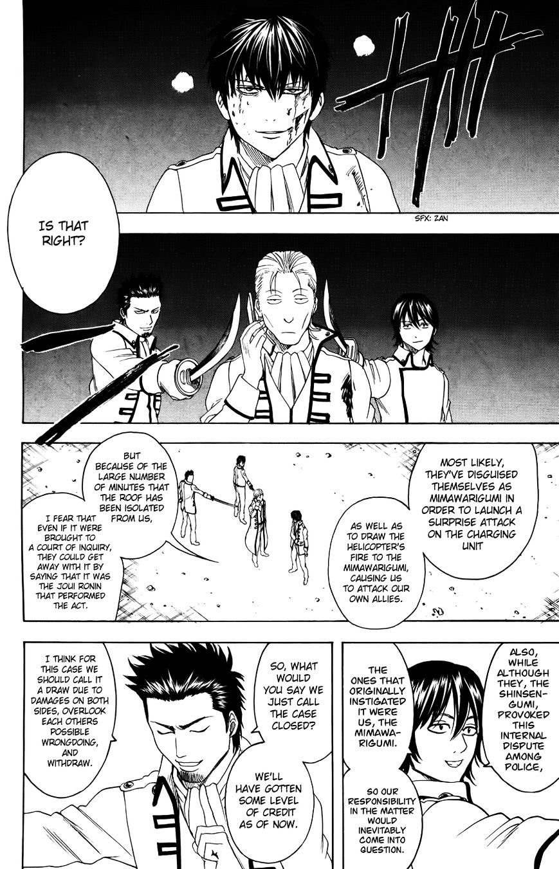 Gintama Chapter 370  Online Free Manga Read Image 8