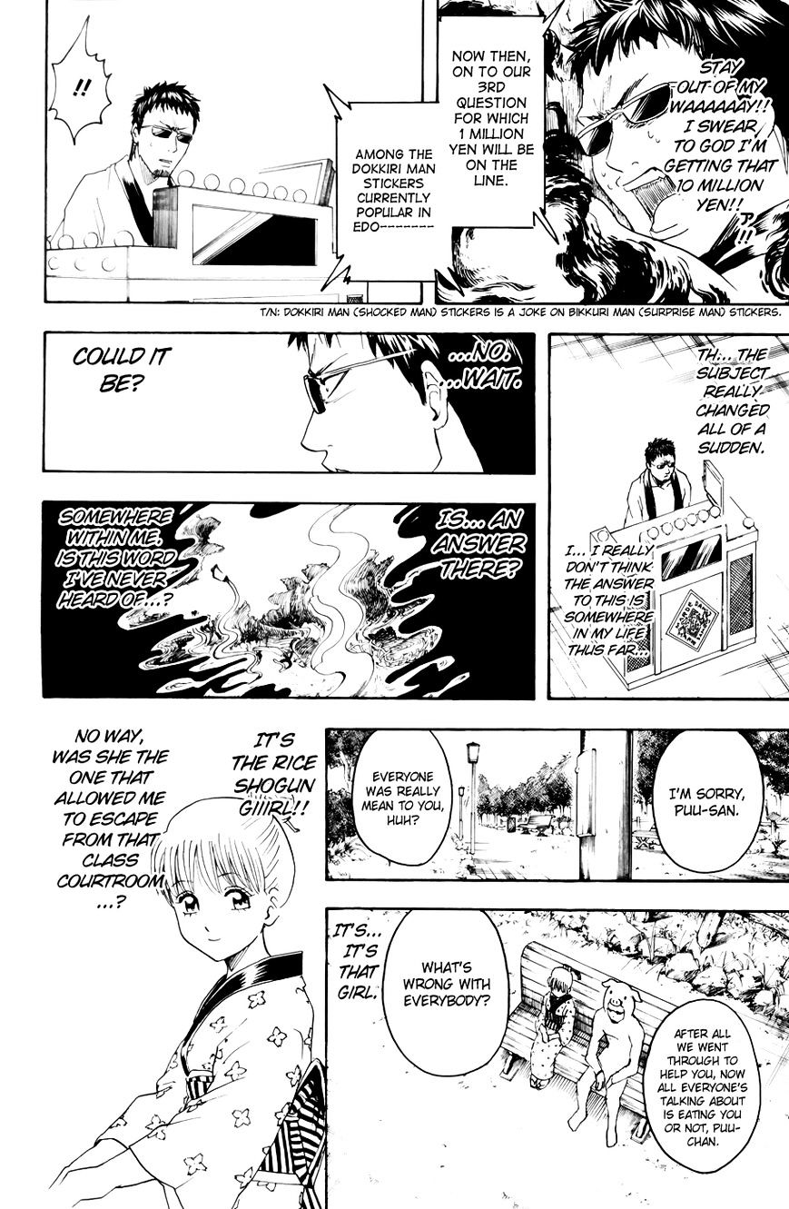 Gintama Chapter 371  Online Free Manga Read Image 19