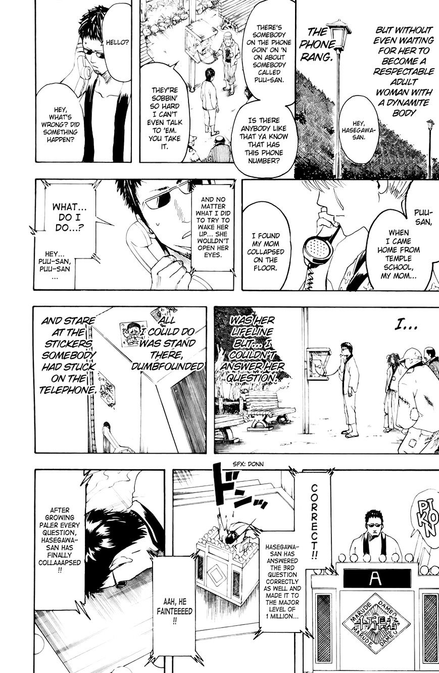 Gintama Chapter 371  Online Free Manga Read Image 21