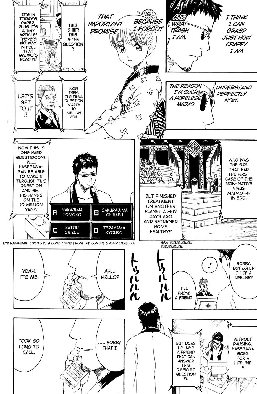 Gintama Chapter 371  Online Free Manga Read Image 27
