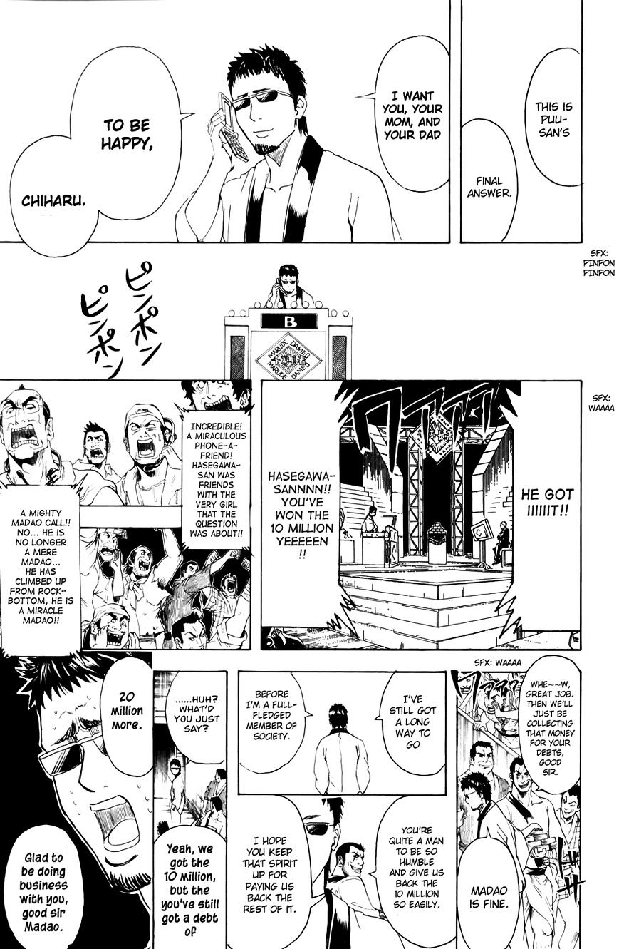 Gintama Chapter 371  Online Free Manga Read Image 28