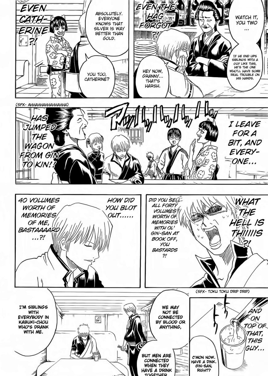 Gintama Chapter 372  Online Free Manga Read Image 10