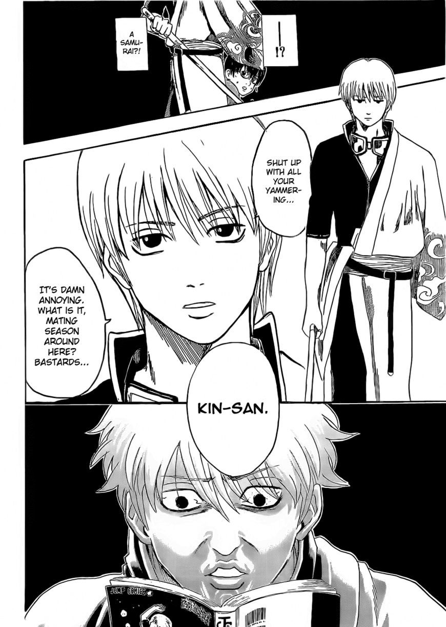 Gintama Chapter 372  Online Free Manga Read Image 16