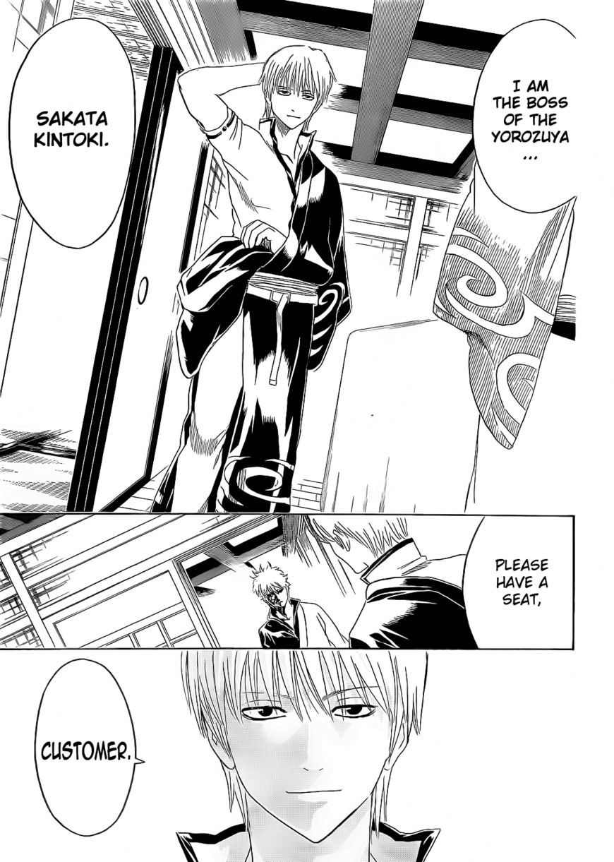 Gintama Chapter 372  Online Free Manga Read Image 3