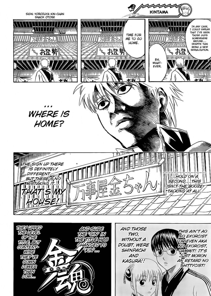 Gintama Chapter 372  Online Free Manga Read Image 6