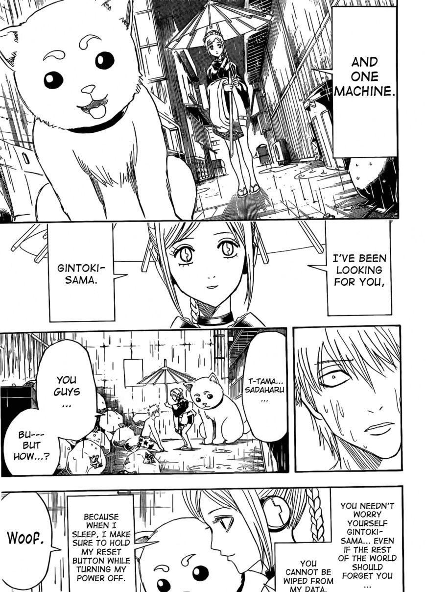 Gintama Chapter 373  Online Free Manga Read Image 11