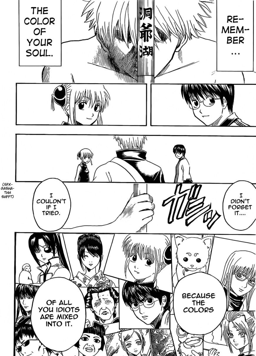 Gintama Chapter 373  Online Free Manga Read Image 14