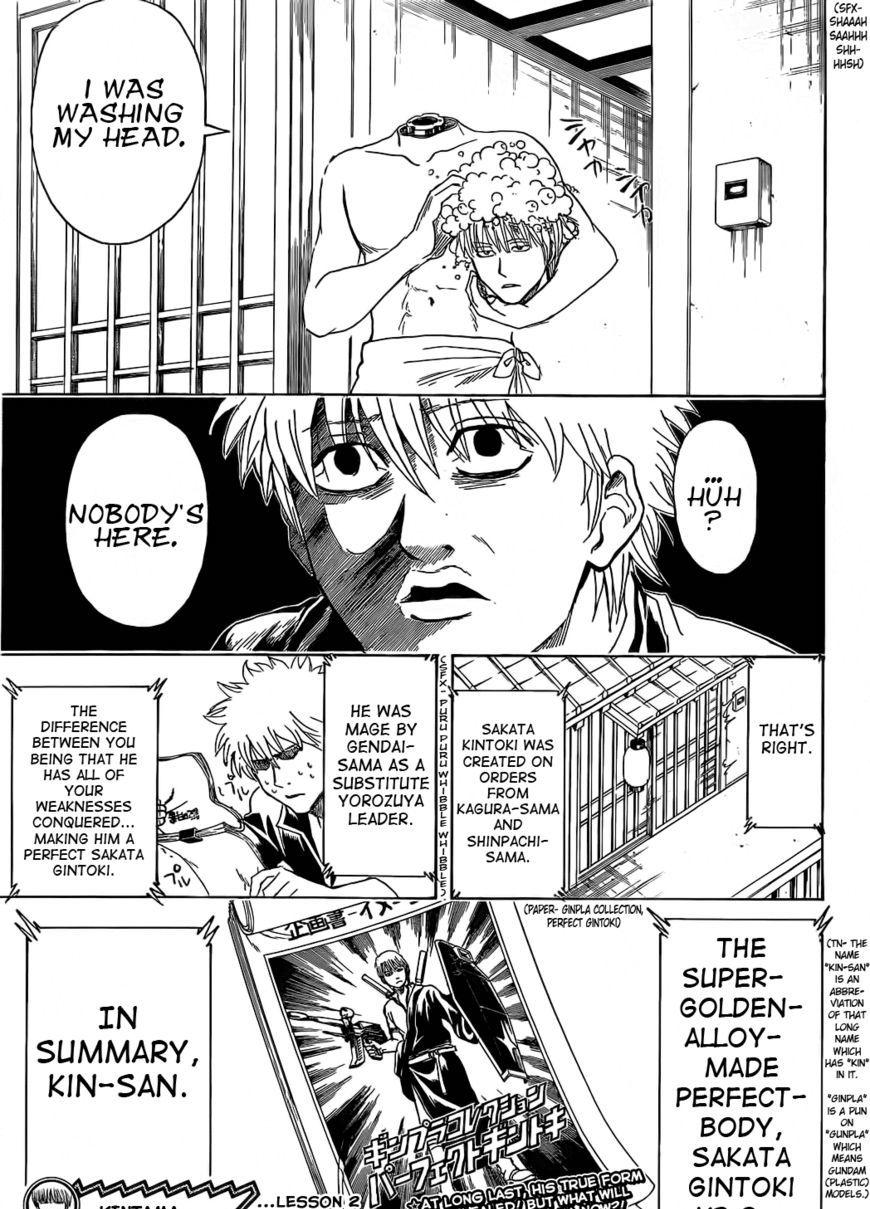 Gintama Chapter 373  Online Free Manga Read Image 19