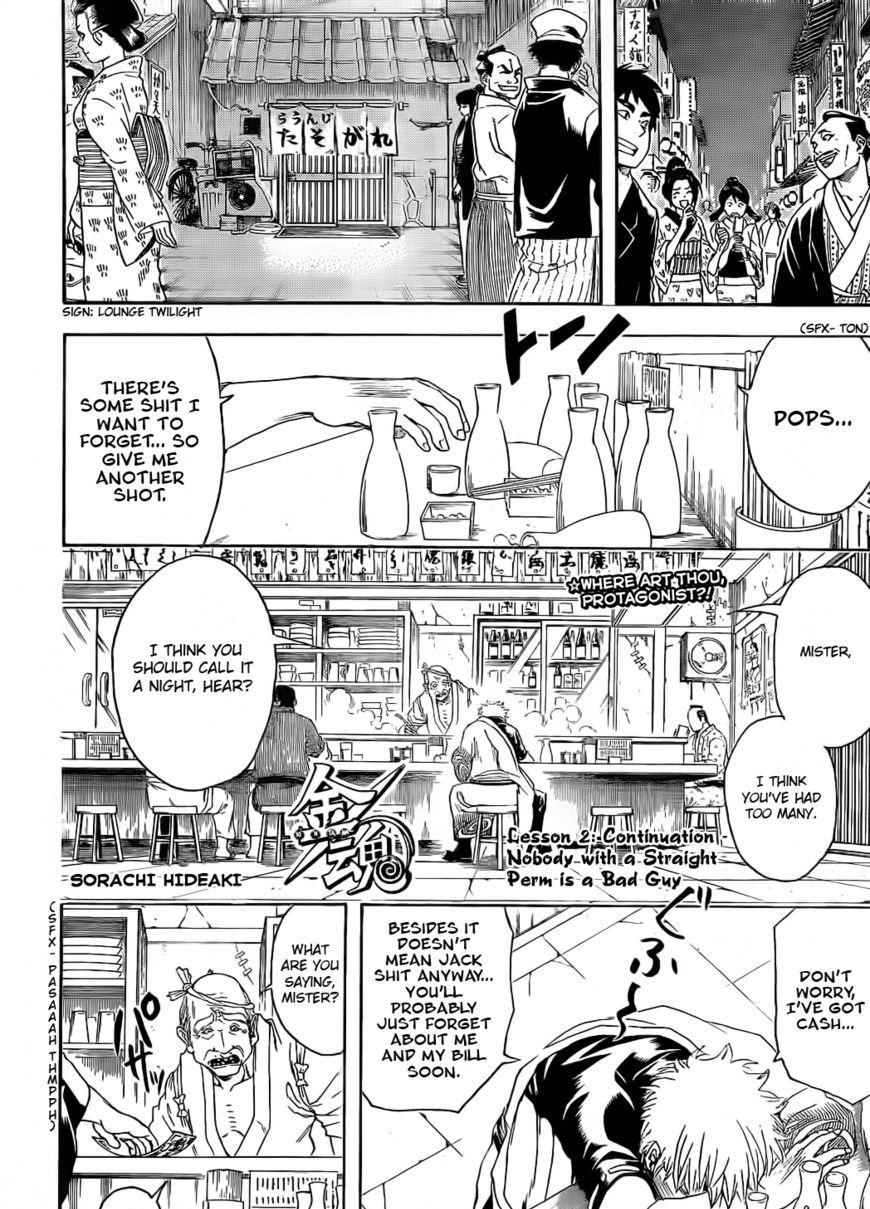 Gintama Chapter 373  Online Free Manga Read Image 2