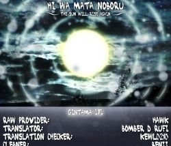 Gintama Chapter 373  Online Free Manga Read Image 20