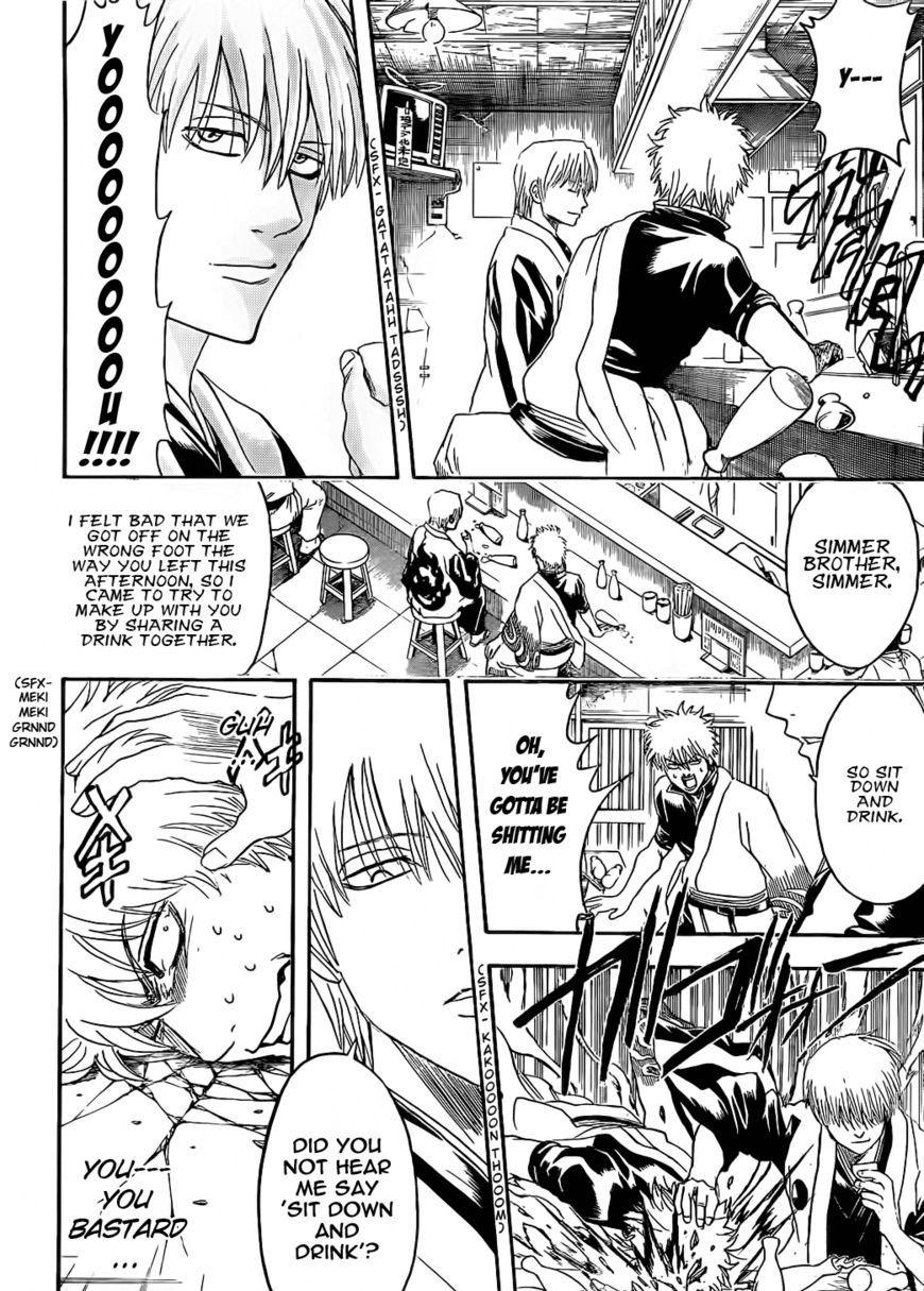 Gintama Chapter 373  Online Free Manga Read Image 4