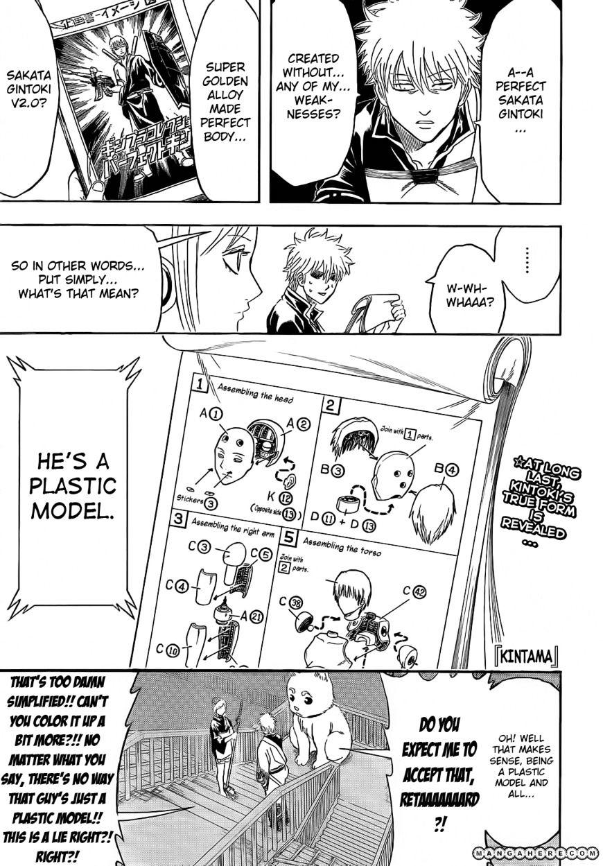 Gintama Chapter 374  Online Free Manga Read Image 1