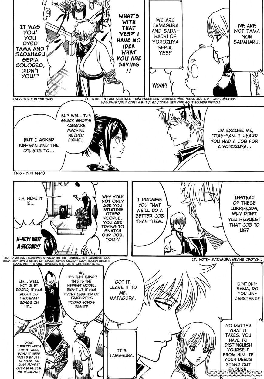 Gintama Chapter 374  Online Free Manga Read Image 10
