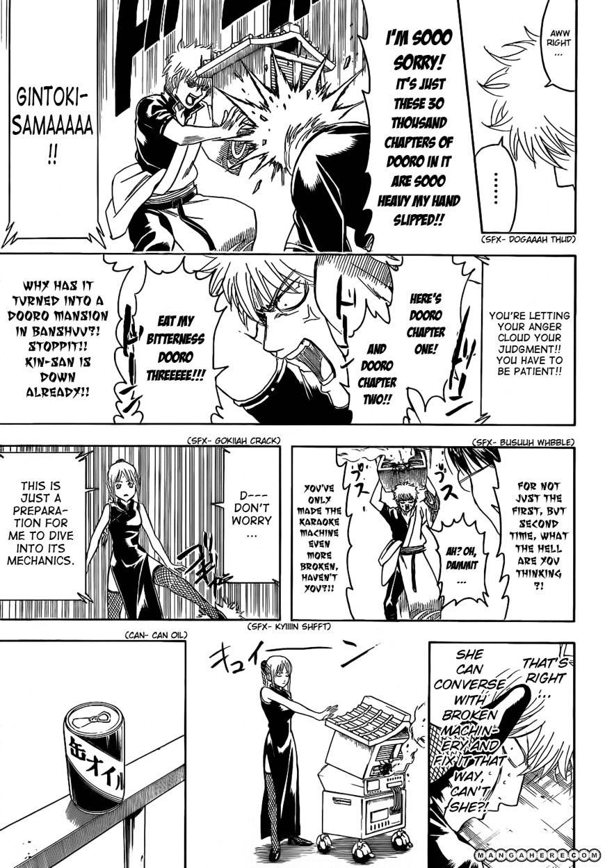 Gintama Chapter 374  Online Free Manga Read Image 11