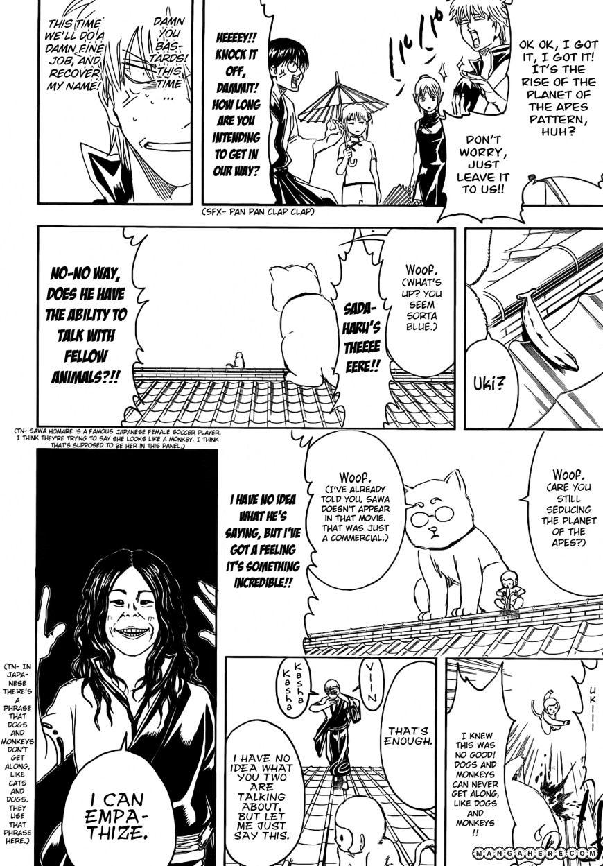 Gintama Chapter 374  Online Free Manga Read Image 14