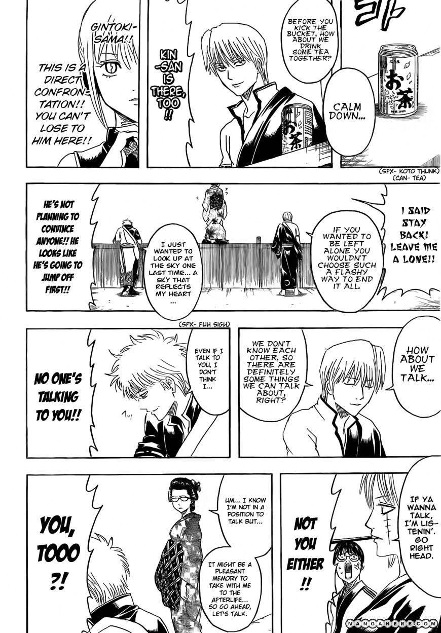 Gintama Chapter 374  Online Free Manga Read Image 16