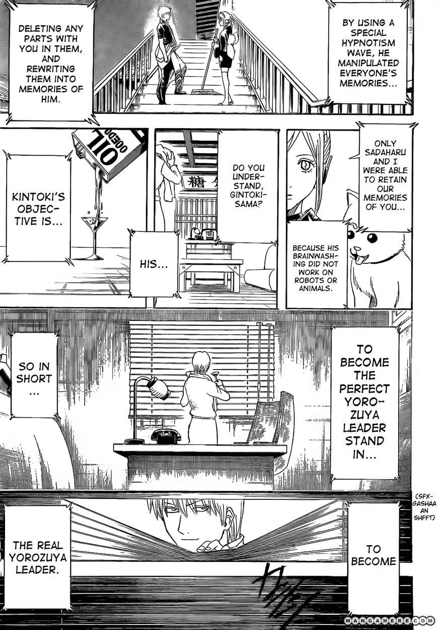 Gintama Chapter 374  Online Free Manga Read Image 5