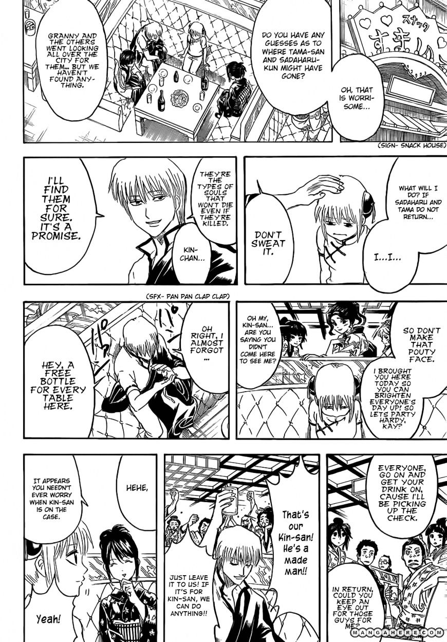 Gintama Chapter 374  Online Free Manga Read Image 8