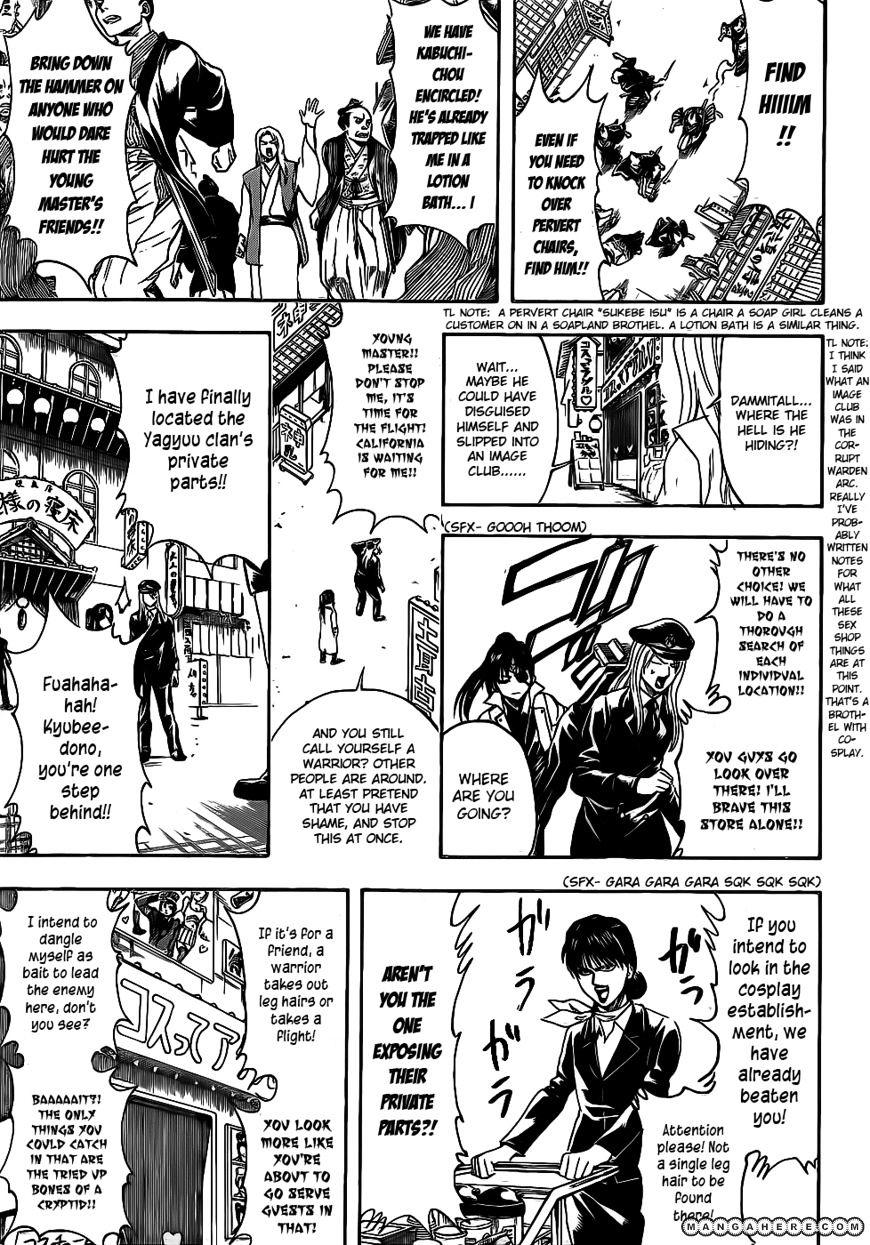 Gintama Chapter 376  Online Free Manga Read Image 10