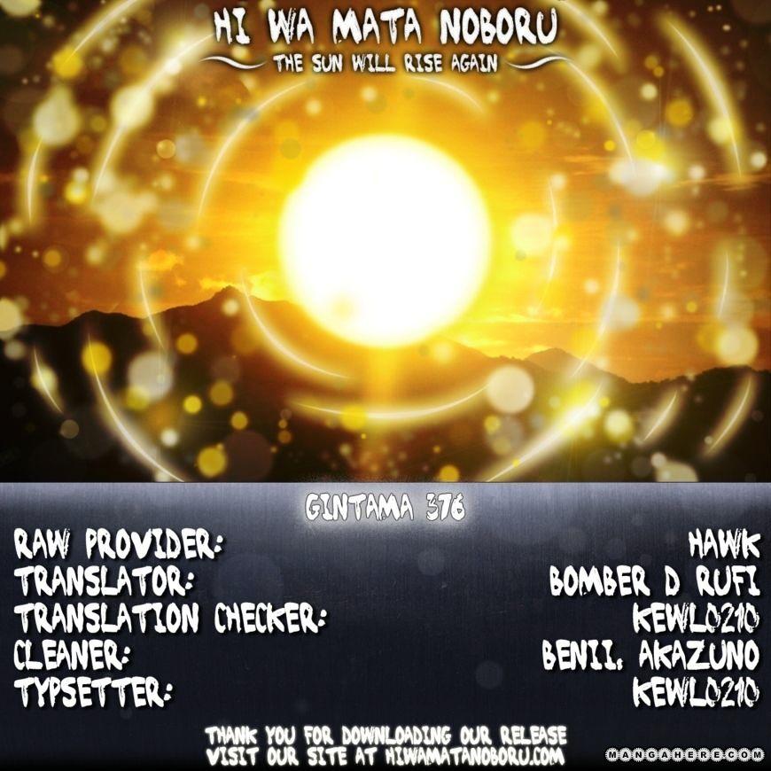 Gintama Chapter 376  Online Free Manga Read Image 19