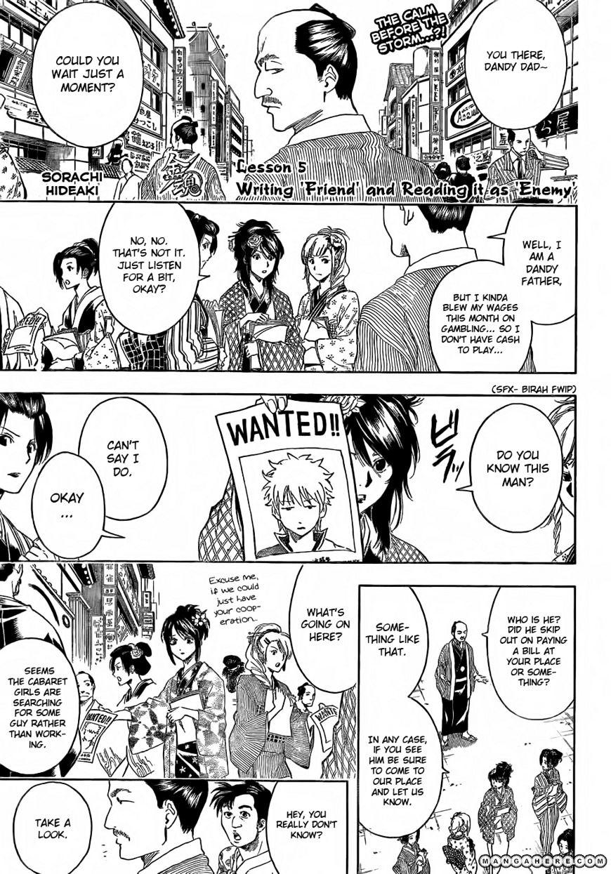 Gintama Chapter 376  Online Free Manga Read Image 2