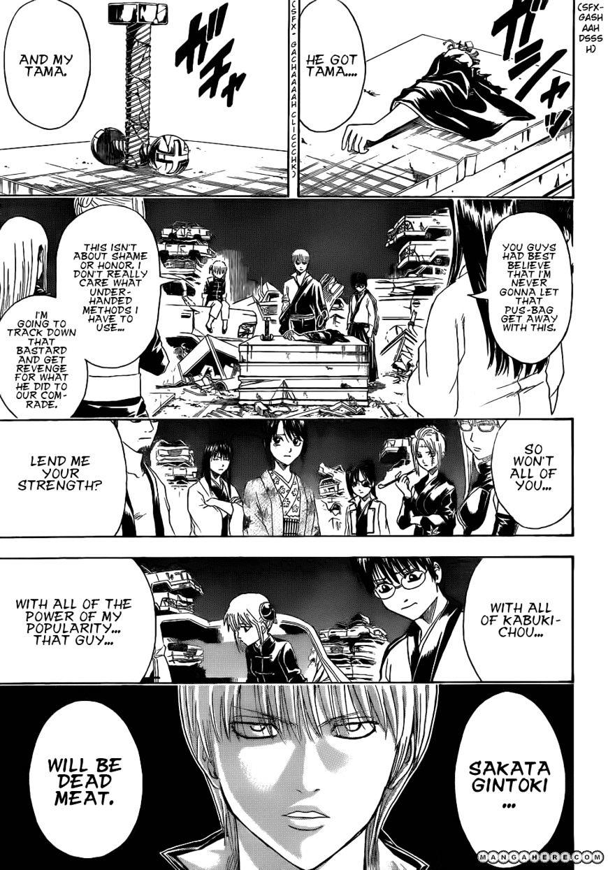Gintama Chapter 376  Online Free Manga Read Image 4