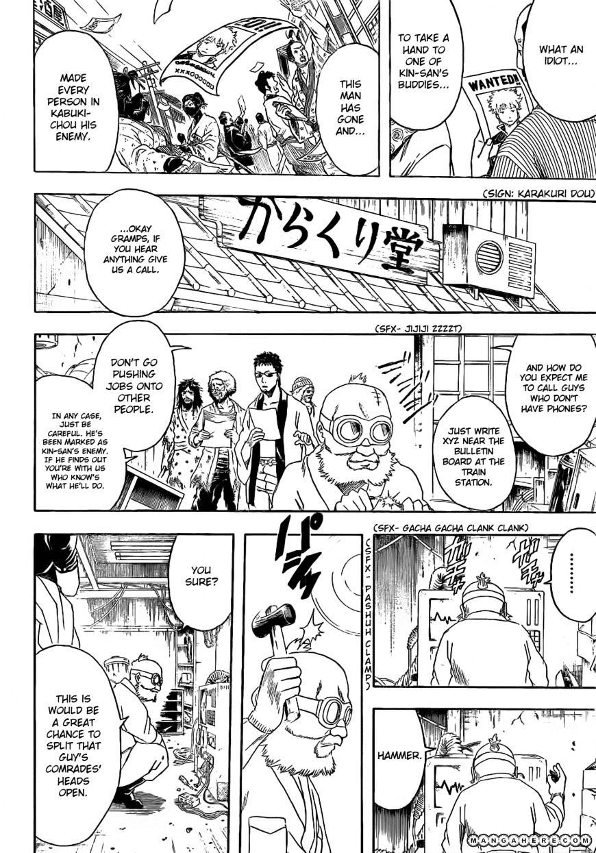 Gintama Chapter 376  Online Free Manga Read Image 5